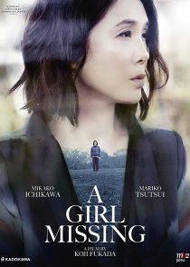 دانلود فیلم A Girl Missing 2020