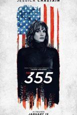 دانلود فیلم (The 355 (2021