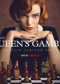 دانلود سریال The Queen's Gambit