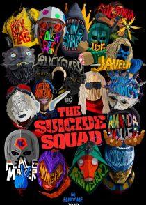 دانلود فیلم The Suicide Squad 2021