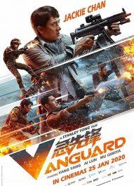 دانلود فیلم Vanguard 2020