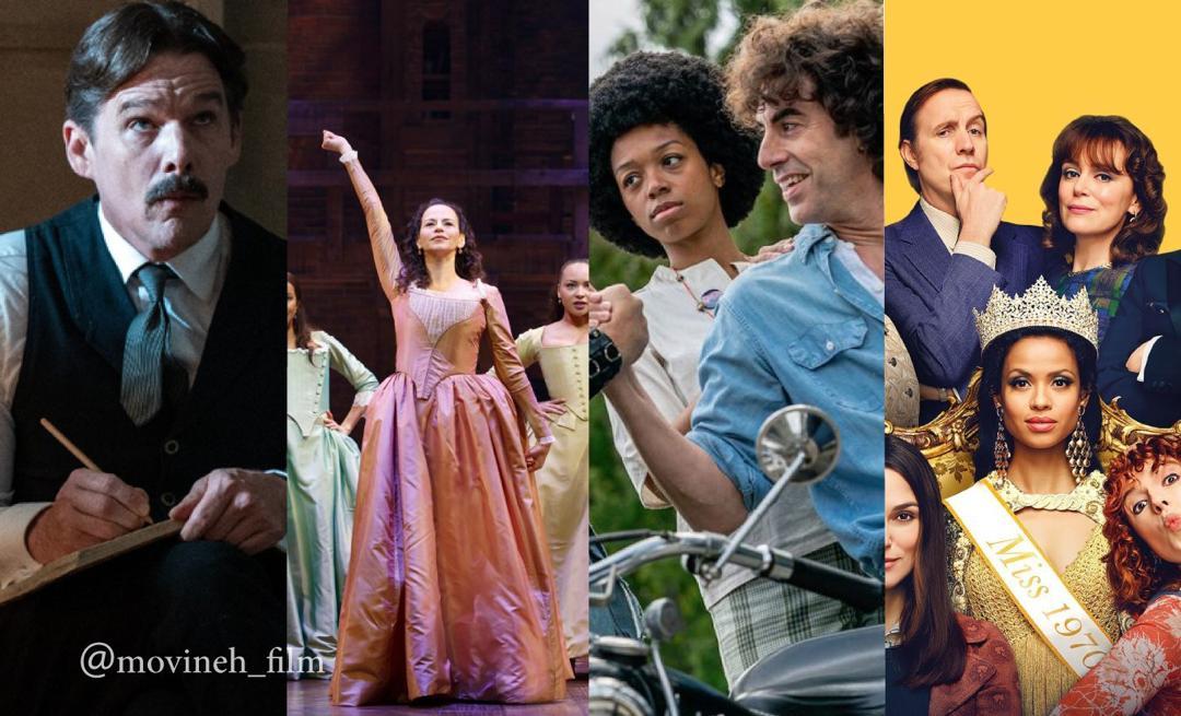 11 فیلم تاریخی در سال 2020 که اتفاقات مهم تاریخی را بازسازی کردند