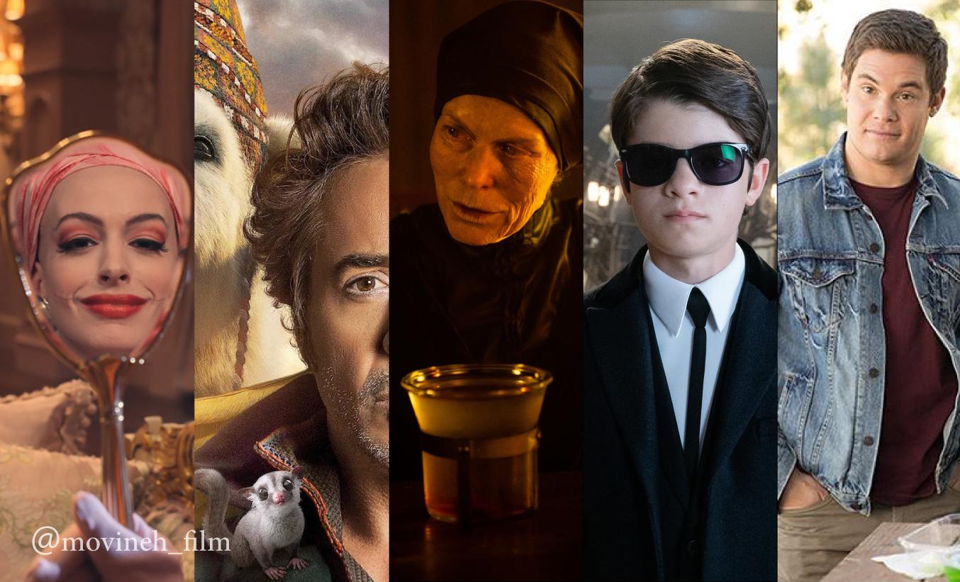 12 فیلم فانتزی در سال 2020 که تماشایشان واجب است