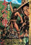 دانلود فیلم Seven Samurai 1954