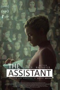 دانلود فیلم The Assistant 2019