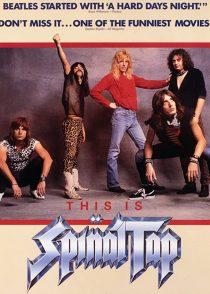 دانلود فیلم This Is Spinal Tap 1984