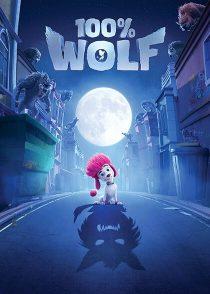 دانلود انیمیشن 100% Wolf 2020