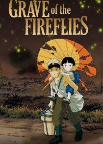 دانلود انیمیشن Grave of the Fireflies 1988