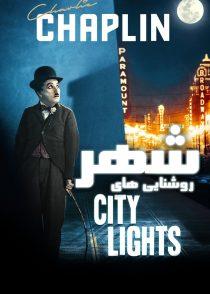 دانلود فیلم City Lights 1931