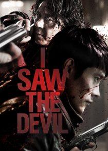 دانلود فیلم I Saw the Devil 2010