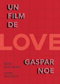 دانلود فیلم Love 2015