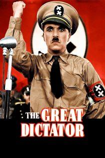 دانلود فیلم The Great Dictator 1940