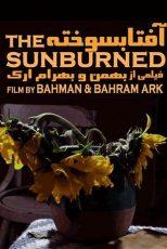 دانلود فیلم آفتاب سوخته