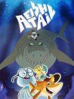 دانلود انیمیشن A Fish Tale 2000