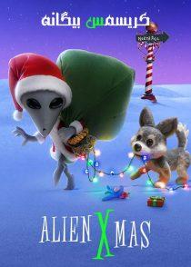 دانلود انیمیشن Alien Xmas 2020