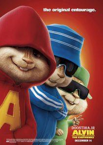 دانلود انیمیشن Alvin and the Chipmunks 2007
