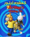 دانلود انیمیشن Arthur's Missing Pal 2006