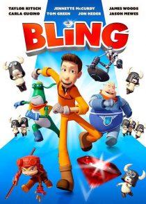 دانلود انیمیشن Bling 2016