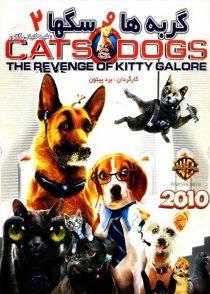دانلود انیمیشن Cats & Dogs The Revenge of Kitty Galore 2 2010