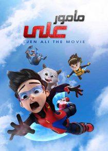 دانلود انیمیشن Ejen Ali: The Movie 2019