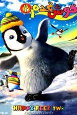 دانلود انیمیشن Happy Feet Two 2011