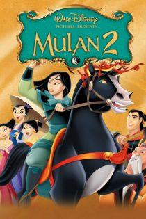 دانلود انیمیشن Mulan II 2004