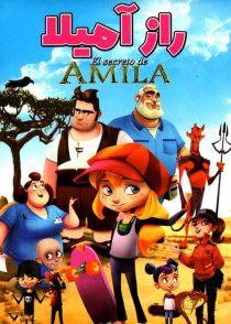 دانلود انیمیشن Olentzero eta Amilaren sekretua 2015