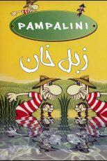 دانلود انیمیشن Pampalini. Lowca zwierzat 1977