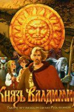 دانلود انیمیشن Prince Vladimir 2006