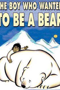 دانلود انیمیشن The Boy Who Wanted to Be a Bear 2002