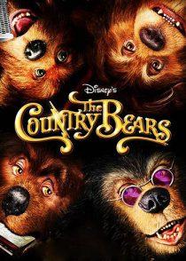 دانلود فیلم The Country Bears 2002