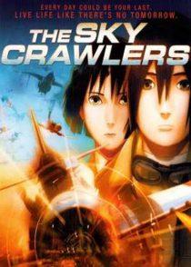 دانلود انیمیشن The Sky Crawlers 2008