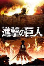 دانلود سریال Attack on Titan