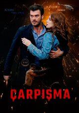 دانلود سریال Carpisma