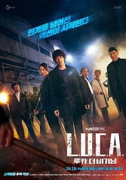 دانلود سریال L.U.C.A. The Beginning