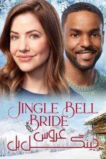 دانلود فیلم Jingle Bell Bride 2020