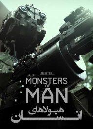 دانلود فیلم Monsters of Man 2020
