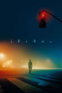 دانلود فیلم Spiral 2021