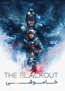 دانلود فیلم The Blackout 2019