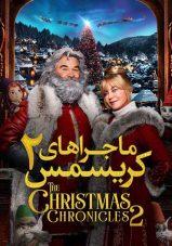 دانلود فیلم The Christmas Chronicles: Part Two 2020