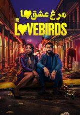 دانلود فیلم The Lovebirds 2020