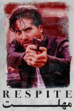 دانلود فیلم Respite 2020