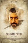 دانلود فیلم Soorarai Pottru 2020
