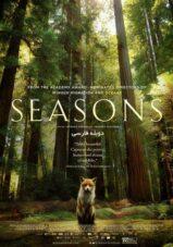 دانلود مستند Seasons 2015