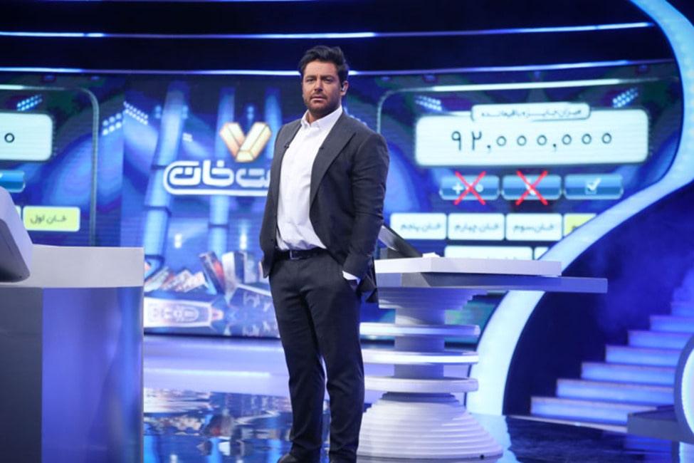 دانلود مسابقه هفت خان