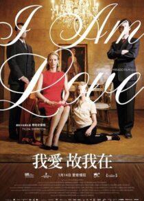 دانلود فیلم I Am Love 2009
