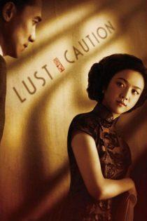 دانلود فیلم Lust Caution 2007