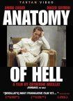 دانلود فیلم Anatomy of Hell 2004