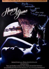 دانلود فیلم Henry & June 1990