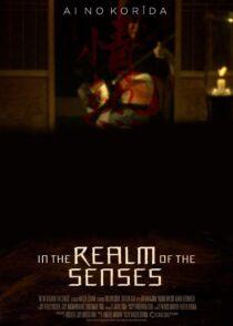 دانلود فیلم In the Realm of the Senses 1976